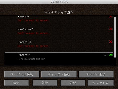 minecraft175.jpg